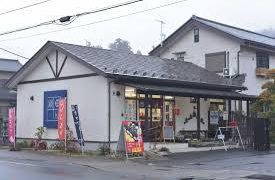 (有)鍋屋本店