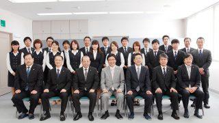 増山会計事務所 (株)増山総研 (株)相続・事業承継支援センター